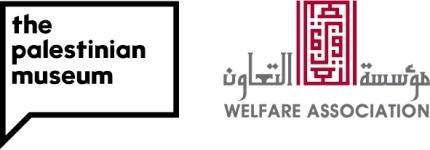 PalestinianMuseum, Welfare
